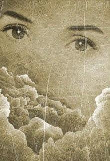взгляд с небес