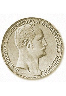 проклятая монета