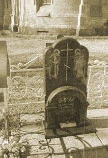 могила ребенка