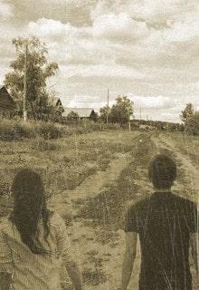 парень с девушкой в деревне