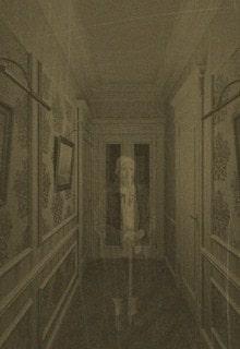 призрак в корридоре