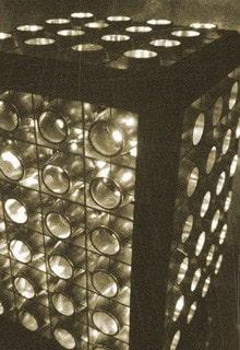 советский фонарь