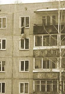 пятиэтажка