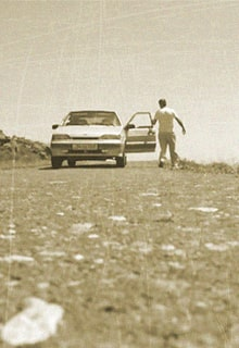 аномальная дорога на Арагац