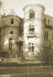 дом Эльзы