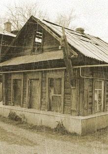 дом Зоиного стояния
