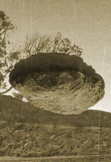 левитация камня