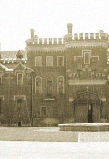 Рамонский замок